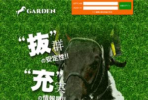 Garden -ガーデン- 評価