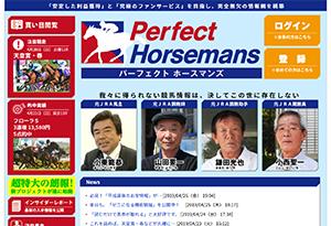 パーフェクト ホースマンズ(Perfect Horsemans) 評価