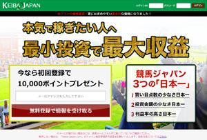競馬ジャパン(KEIBA JAPAN) 評価
